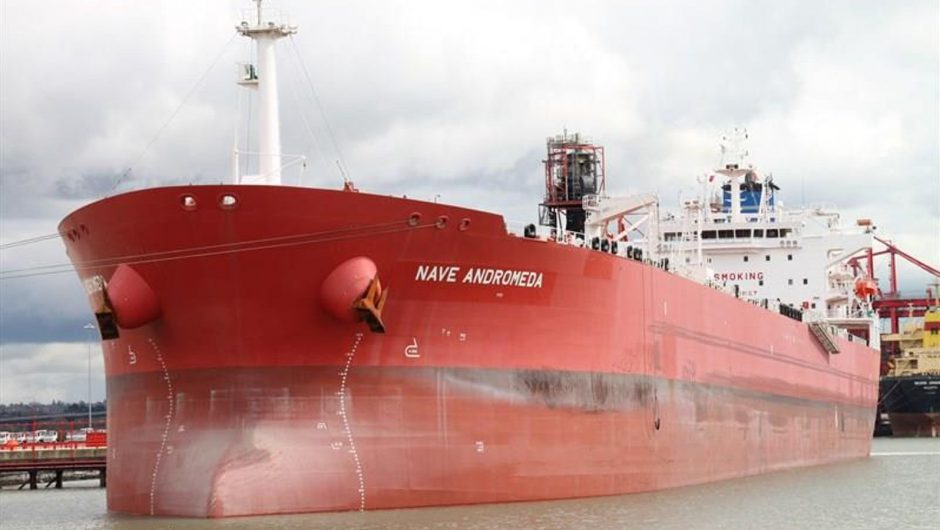 Reports say the Nave Andromeda has been hijacked. Pic: Marinetraffic.com/Arthur George Terry