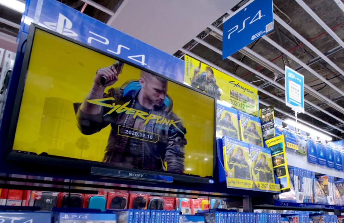 Cyberpunk 2077 developer has filed a lawsuit for lying about the game