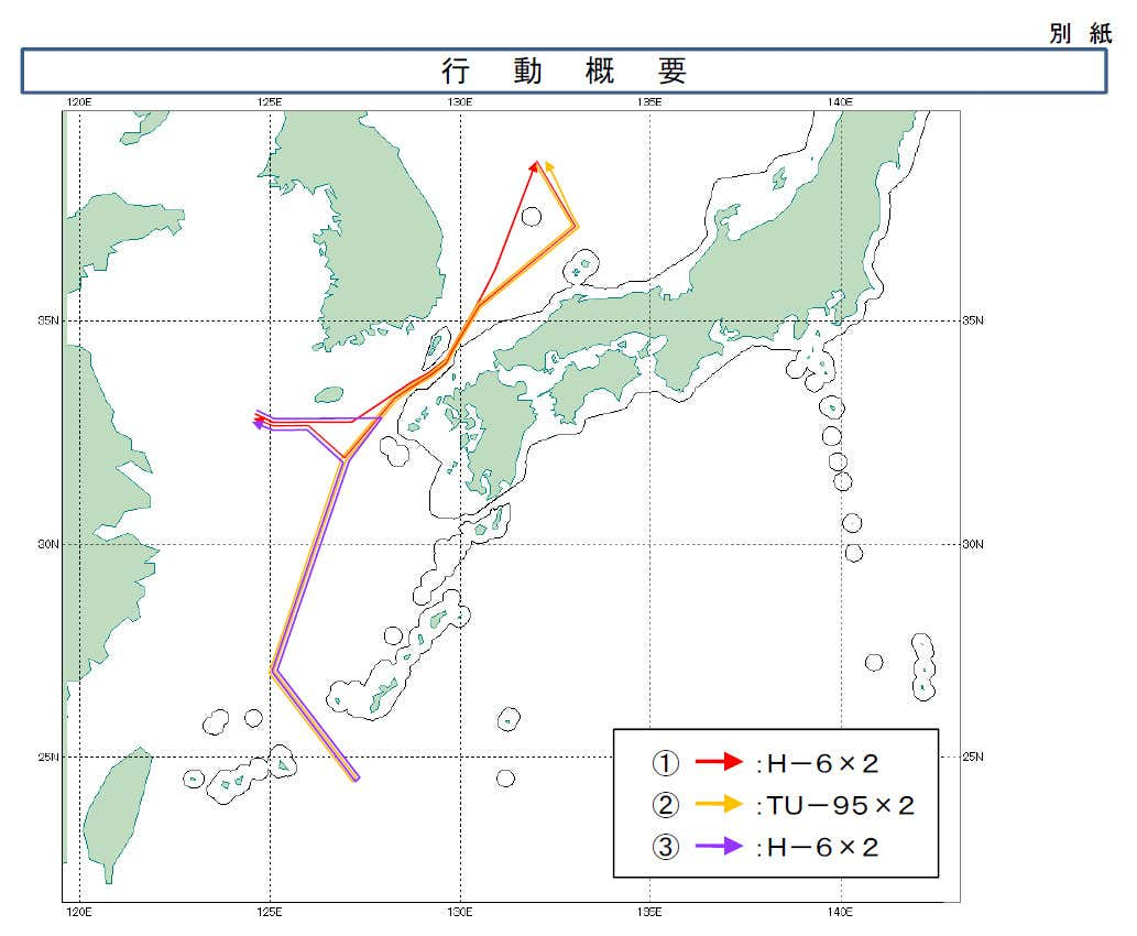 Map issued by the Japanese Ministry of Defense of a Sino-Russian bombing mission.