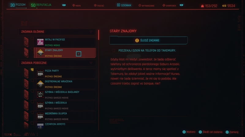 Cyberpunk 2077 error 2