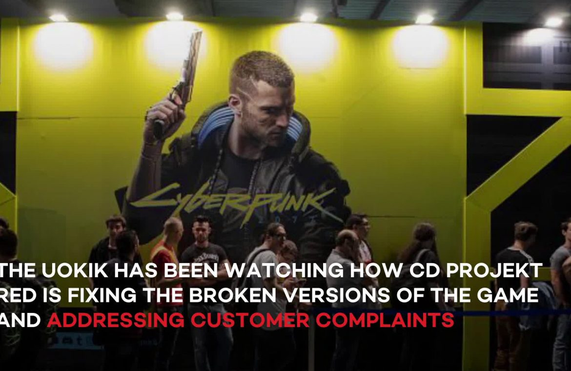 Cyberpunk 2077 developer may be fined by a government agency