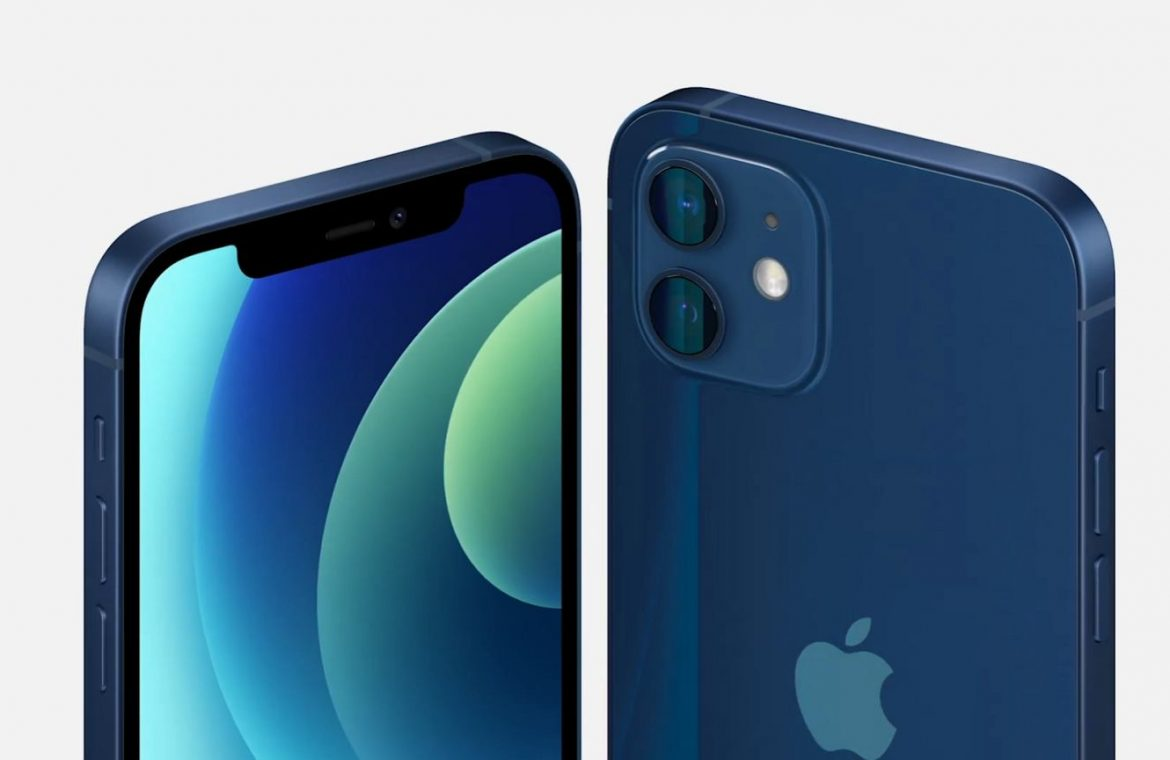 IPhone 12 mini production is at risk.  Apple reportedly intends to end it due to little interest