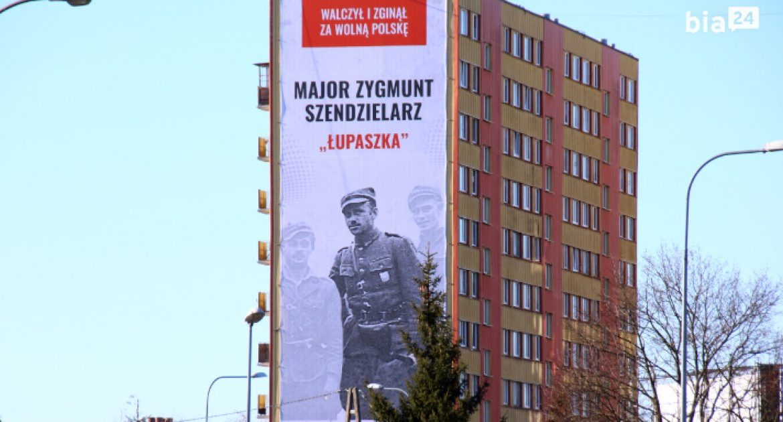 BIA24 - instead of Łupaszka - Podlaska ... ciciubabka street