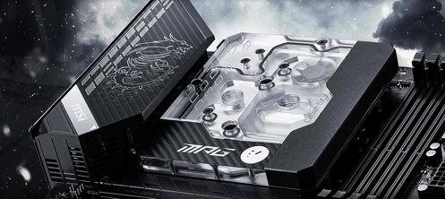 Tested MSI MPG Z590 Carbon EK X motherboard, i.e. MSI MPG Z590 Gaming Carbon WiFi with monoblock EKWB