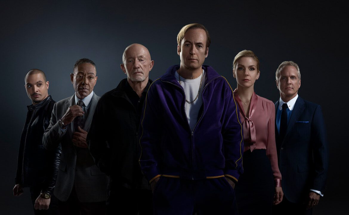 What's the fifth season on Netflix's Bell Call Saul?