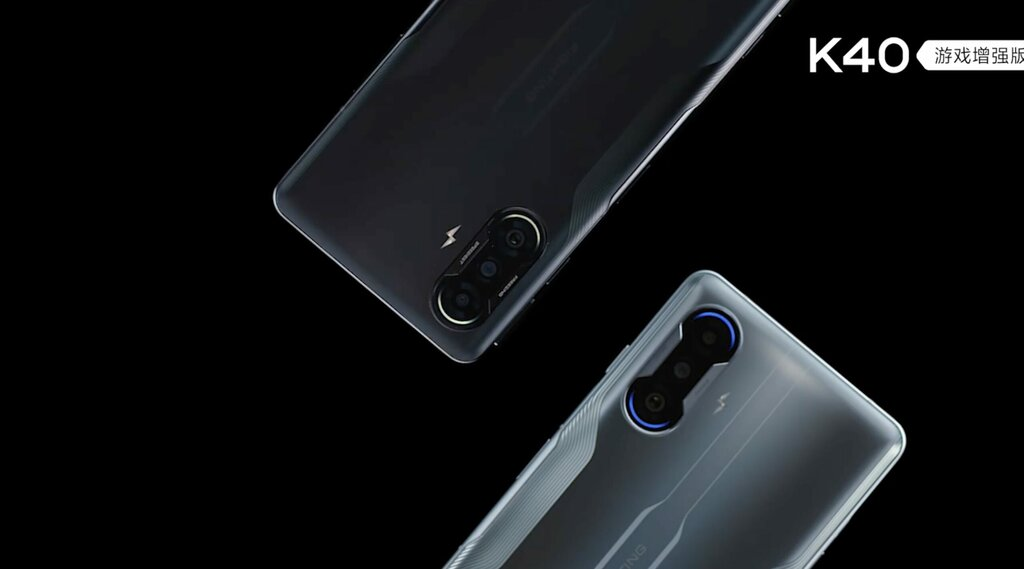 Redmi K40 GE will have an impressive battery and a 120Hz OLED, that's just bait!  We know the specifications