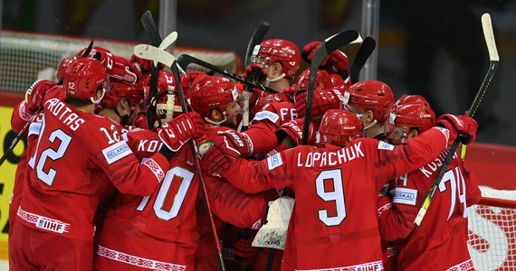 Elite World Hockey Championship.  Belarus beat Sweden in the first group match