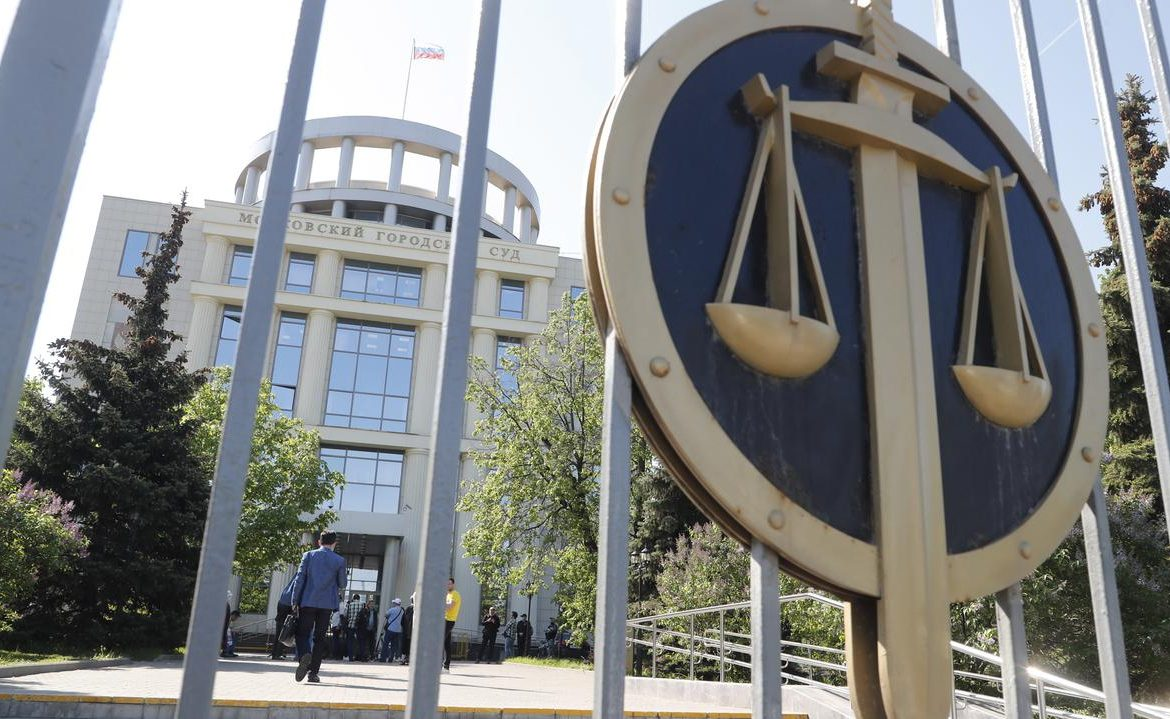 Russia.  Recognition of Alexei Navalny's structures as extremist organizations.  The court adjourned the session