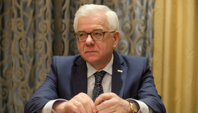 Ukraine can join the infrastructure projects of the European Union