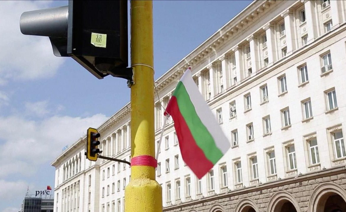 The United States imposes sanctions on a Bulgarian businessman, a parliamentarian, an official and 64 of their companies