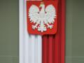 logo and flag