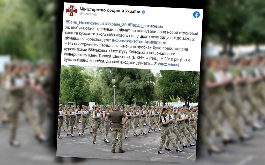 The Ministry of Defense trains female soldiers to parade in high heels.  Stereotypes and gender discrimination