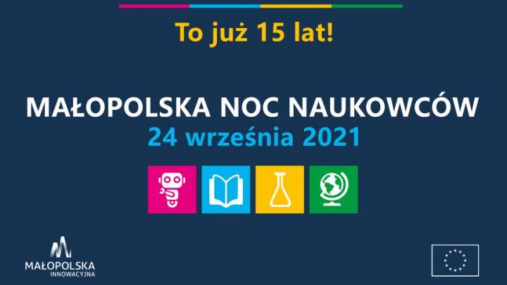 Researchers Małopolska Night in Hybrid Formula