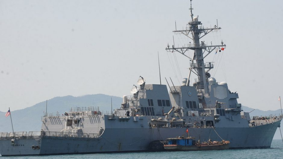 Russian Defense Ministry: An American ship tried to enter the sea border